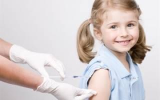 Как получить результаты прививок из другого города?