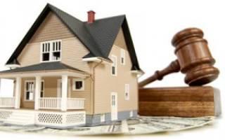 Долги за ипотечную квартиру при разводе присудили только мужу