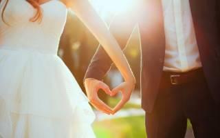 Заключение брака, если одна из сторон не достигла совершеннолетия