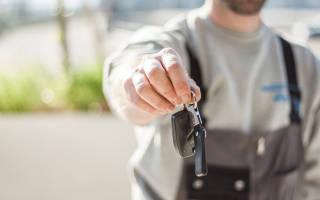 Судебная задолженность за штраф после продажи автомобиля