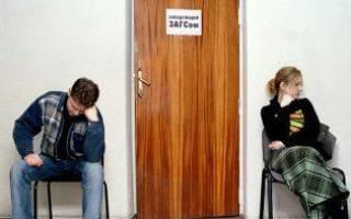 Куда подать заявление на развод в кирове ленинский район