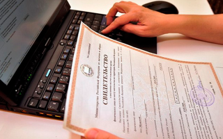 Возможно ли зарегистрироваться в качестве индивидуального предпринимателя официально работающему?