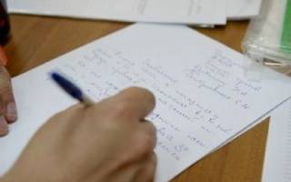 Заявление на расторжение навязанного договора