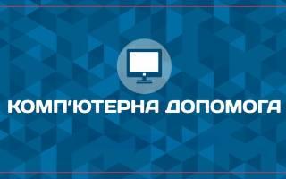 Должностная инструкция администратора городской поликлиники