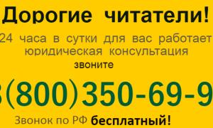 В мфц пенсионерам можно получить сетификат на 2000 рублей