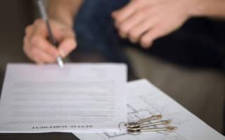 Как грамотно оформить сделку купли продажи квартиры?