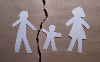 О порядке общения отца с ребёнком