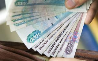 Сколько по закону нужно хранить квитанции об уплате алиментов?