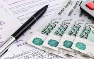 Обязан ли я выплатить данный долг за квартиру?