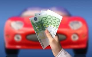 Как оформить покупку автомобиля в рассрочку у собственника?