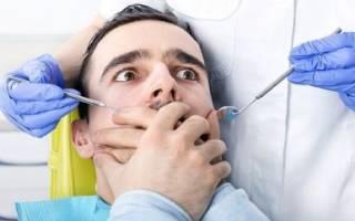 Как можно решить проблему с некачественным оказанием стоматологических услуг?