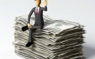 Может ли работодатель перевести на нижеоплачиваемую должность?