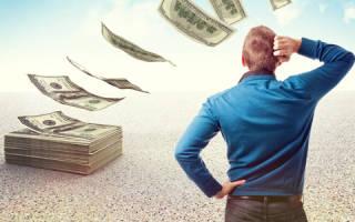 Как получить деньги с не чесного работодателя
