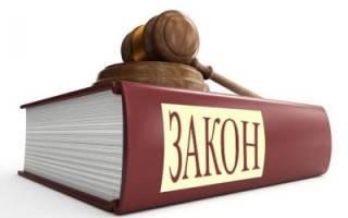 Увольнение материально ответственных лиц( заведующий складом) на испытательном сроке
