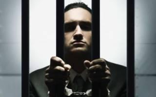 Как узнать где находится заключенный в какой колонии