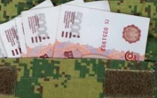 Калькулятор денежного довольствия военнослужащего в 2019 военправо