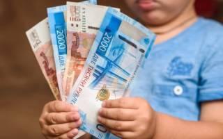 Как получить выплату 10 000 на ребенка от 3 до 16 лет