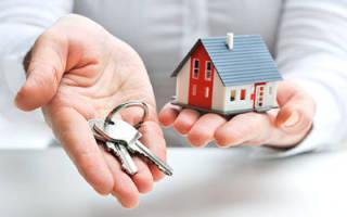 Как оформить нежилое помещение в собственность?