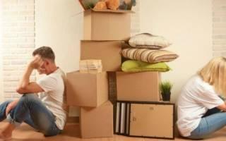 Дом,доставшийся от родителей считается ли совместно нажитым имуществом?