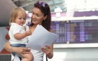 Возможен ли вывоз ребёнка без разрешения отца?