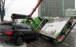 Куда обращаться при пропаже машины, если был замечен эвакуатор?
