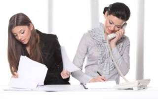 Какие правила сокращения сотрудника, работающего по совместительству?