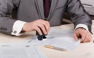 Налоговая ответственность физического лица, самостоятельно оказывающего услуги