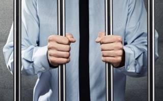 Как развестись сидя в тюрьме?