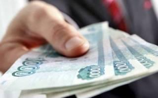 Как вернуть деньги, оплаченные за услуги?