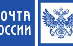 Москва гсп 6 заказное от кого
