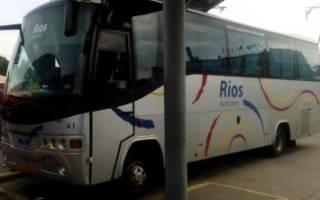 За сколько до отправления автобуса можно сдать билет