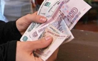 Как вернуть излишне уплаченные средства за штраф?