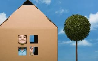 Можно ли продать дом, если прописан несовершеннолетний ребёнок?
