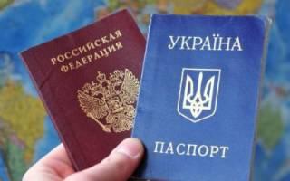 Как подать на развод гражданке Украины, находясь в РФ?