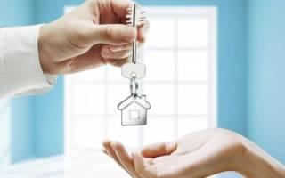 Что лучше оформить договор дарения или куплю продажу квартиры?