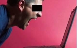 Какой положен штраф за оскорбление в интернете?