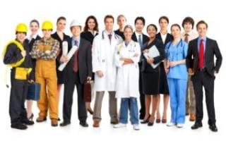 Список №2 вредные условия работы