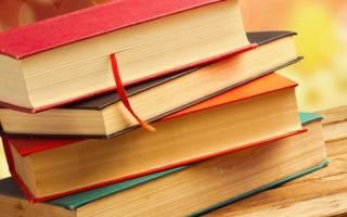 Как переуступить авторские права на книгу?