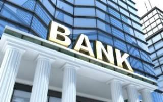 Сбербанк отказывается выдавать справку о закрытии счёта