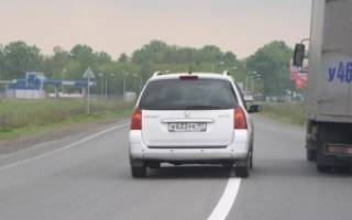 Пересечение желтой сплошной линии на трассе штраф