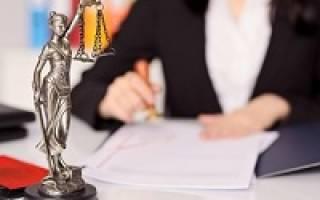 Обязан ли суд извещать об изменении хода дела?