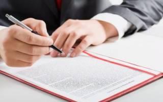 Заявка и документы для запроса котировок по 223 фз