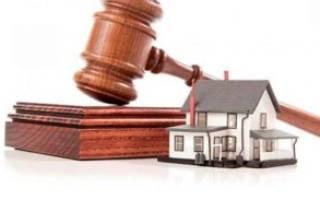 Как определить, есть ли необходимость предоставить жилье?