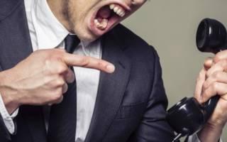 Как избежать нападков коллекторских агенств?