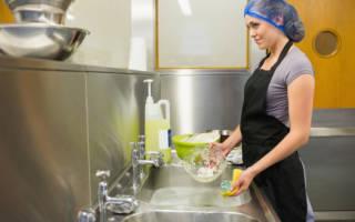 Обязанности мойщицы посуды