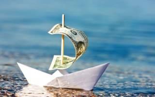 Как вернуть деньги за консультации через интернет?