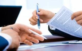 Как составить заявление о предварительном согласовании предоставления земельного участка?