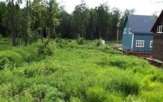 Уменьшить собственность на землю