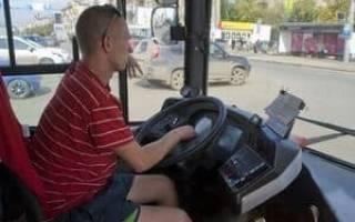 Жалоба на водителя маршрутки москва
