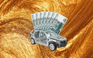 Надо ли платить налог с продажи автомобиля?